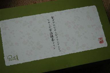 Dsc_5424