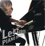 Pianobraker_1